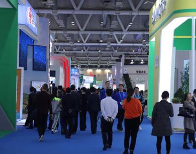 创业博览会