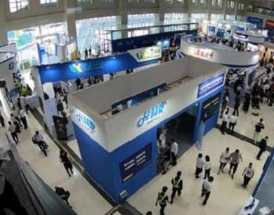 创新博览会