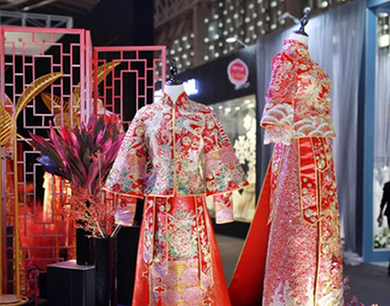 婚庆用品博览会