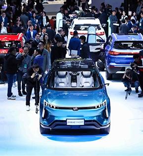 2021年5月鄂尔多斯国际车展